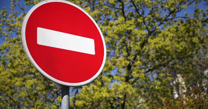 В Смоленске временно ограничат движение транспорта