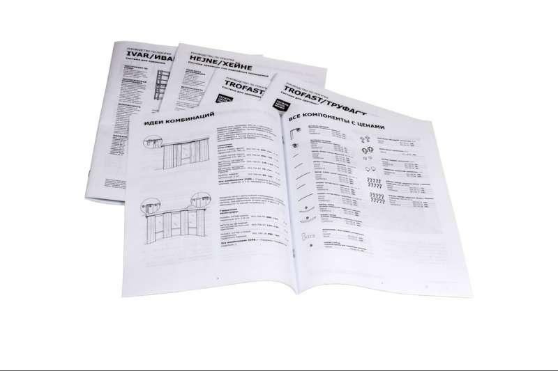 Типография: качественная печать инструкций и другие полиграфические услуги по лояльной цене