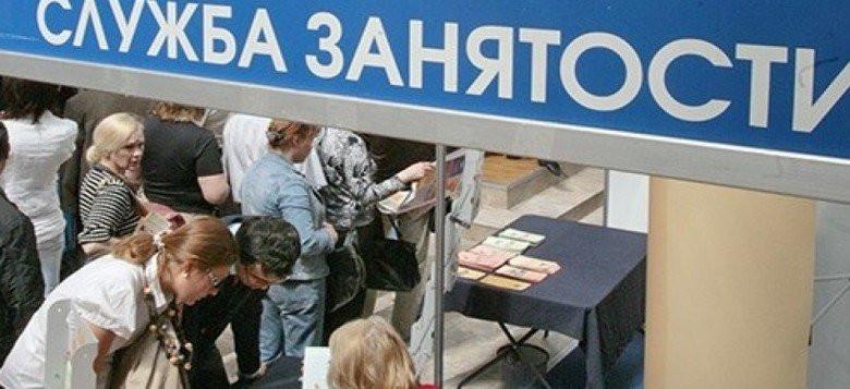 Какие профессии востребованы на рынке труда в Смоленске