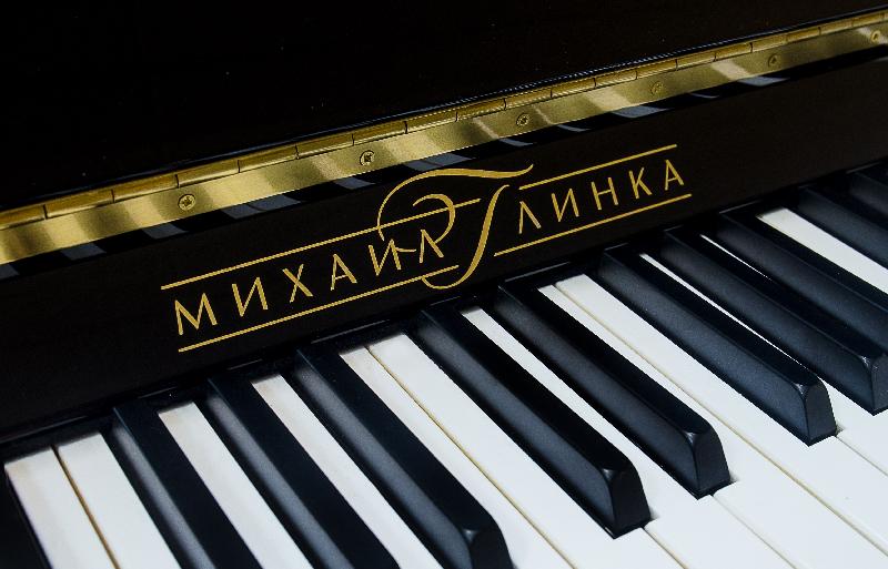 Смоленские детские школы искусств получили 54 пианино
