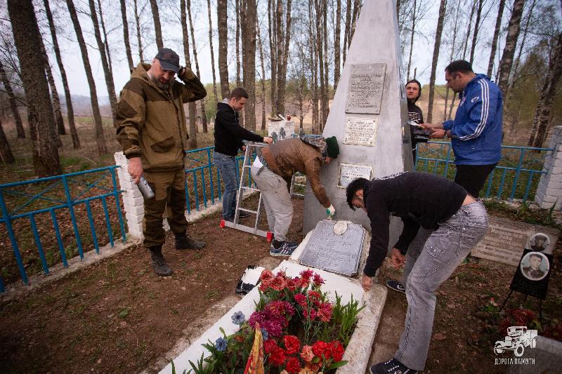 Смоленская молодежь восстановила 15 воинских мемориалов