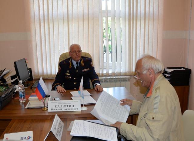 Главный смоленский полицейский Василий Салютин встретится с вязьмичами
