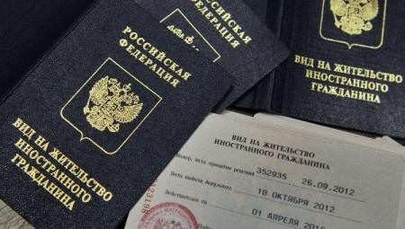 Особенности получения вида на жительство в Украине