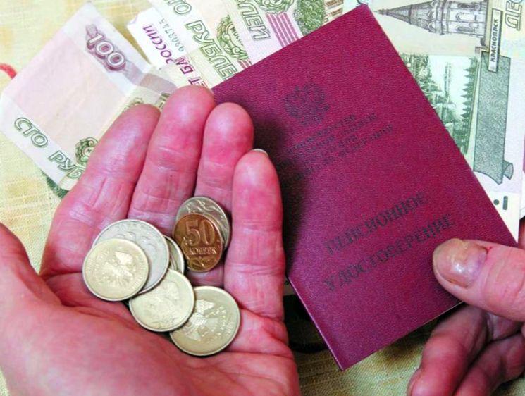 Почему смоляне стали реже менять пенсионные фонды