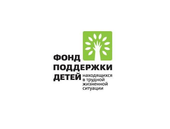 Смолян приглашают к участию в конкурсе инновационных социальных проектов