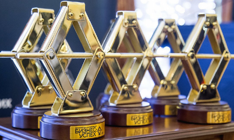 В Смоленской области состоится межрегиональный этап премии «Бизнес-Успех»