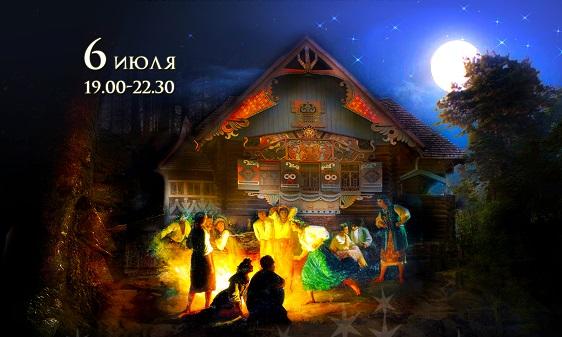 «Будет волшебно». Смолян приглашают в «Теремок» на праздник Ивана Купалы