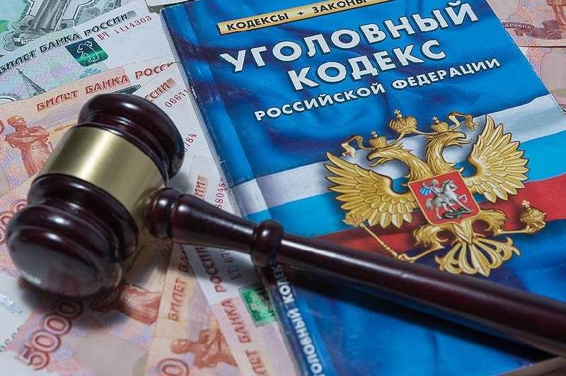 Смолянка присвоила почти 480 тысяч рублей из бюджета ООО