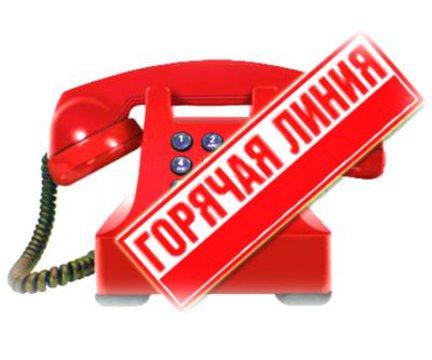 Смоляне могут сообщить о коррупции по телефону «прямой линии»