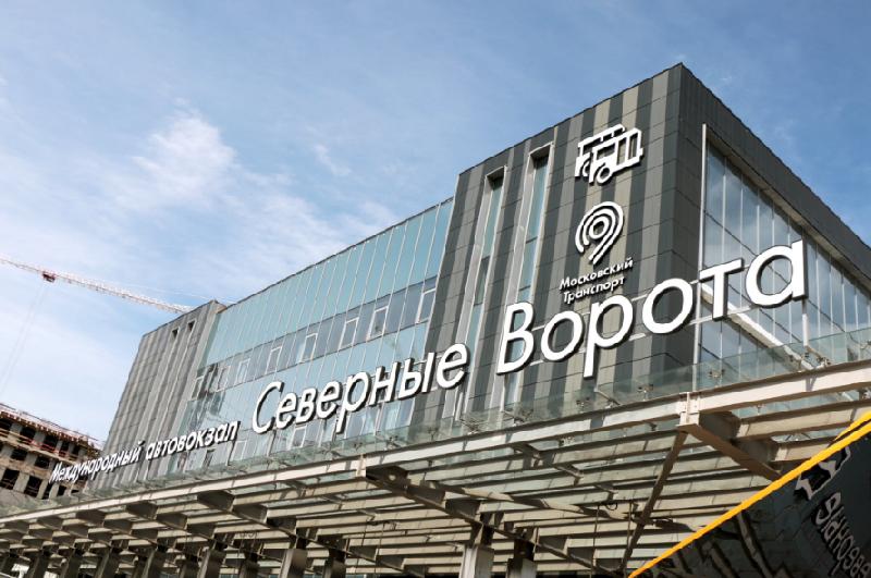 Из Москвы в Смоленск – с нового автовокзала