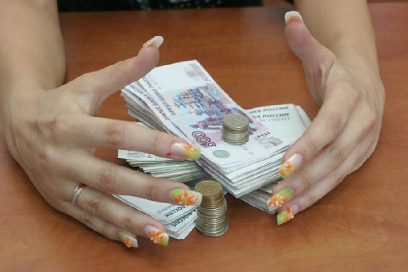 Главбух из Смоленской области присвоила себе более 10 миллионов