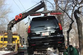 Если автомобиль исчез, проверьте, возможно его увез эвакуатор