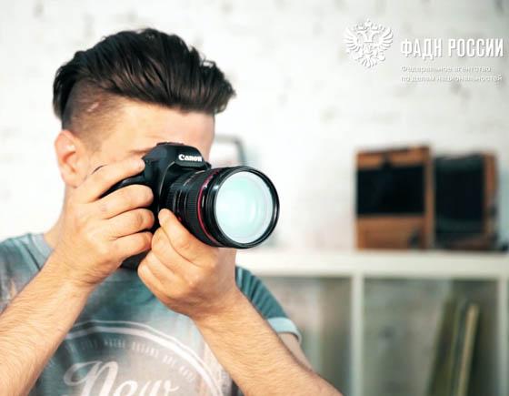 Смолян приглашают к участию в международном фотоконкурсе