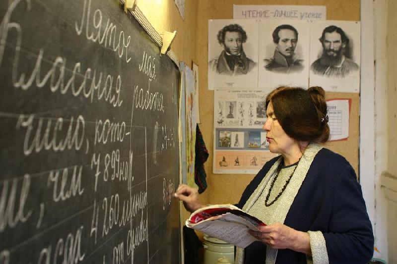 В Смоленской области будут поощрять сельских учителей