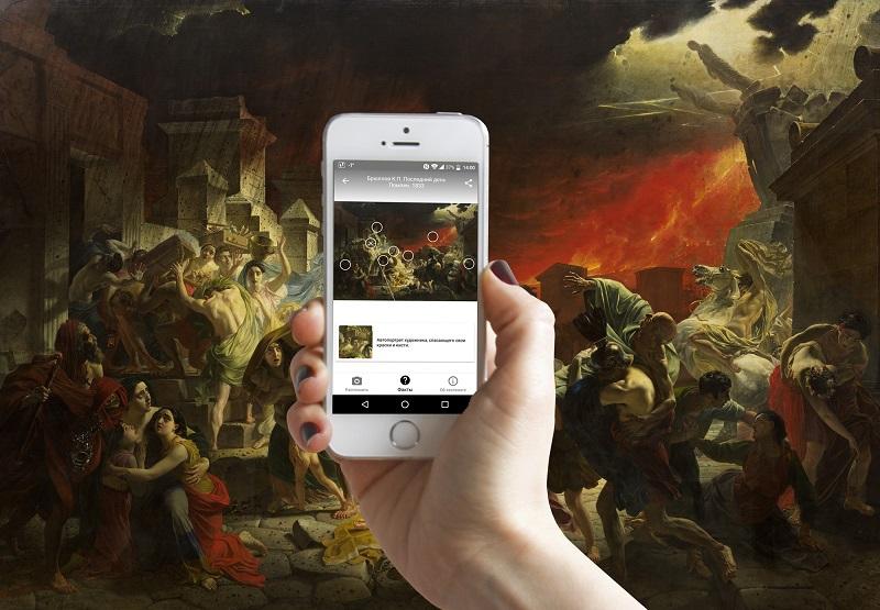В Смоленском государственном музее-заповеднике запустили приложение дополненной реальности