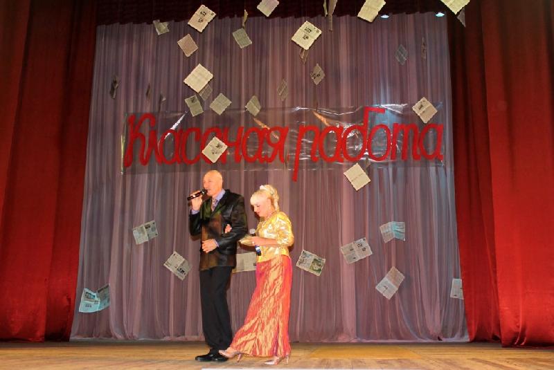 Директора смоленского центра культуры оштрафовали за нарушение трудового законодательства