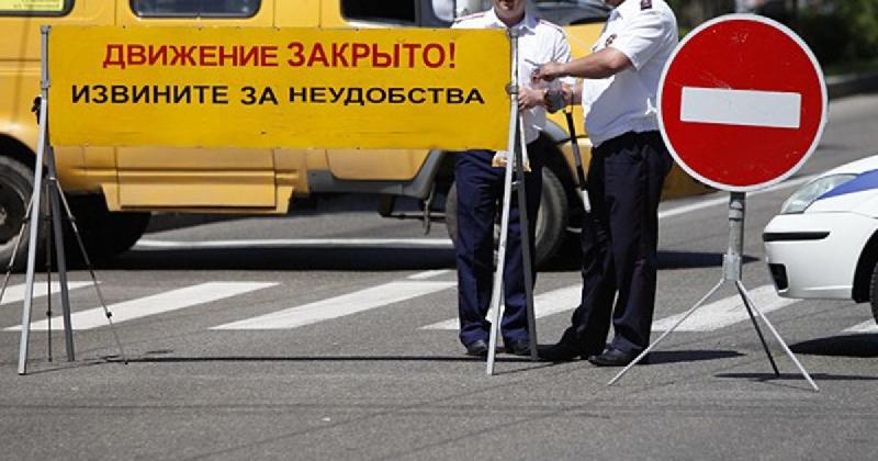 В центре Смоленска перекроют 2 улицы
