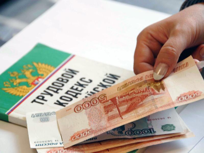 Смолянам возвращаются долги по зарплате