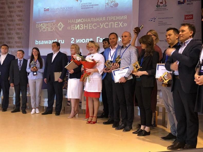 В Смоленской области наградили лучших бизнесменов