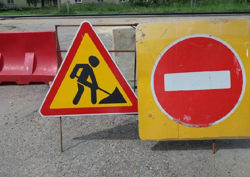 В Смоленске на ул. Велижской ограничат движение транспорта