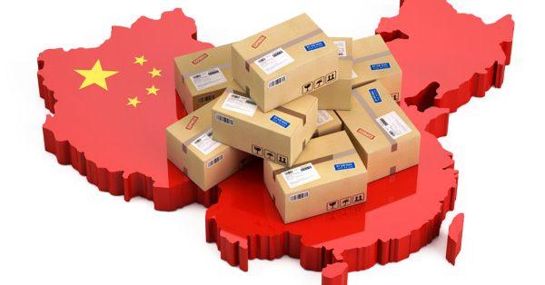 Выгодный выкуп и пересылка китайских товаров через фирму Taoprof