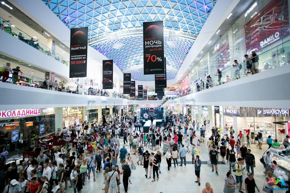 Выгодные покупки только в торговом центре