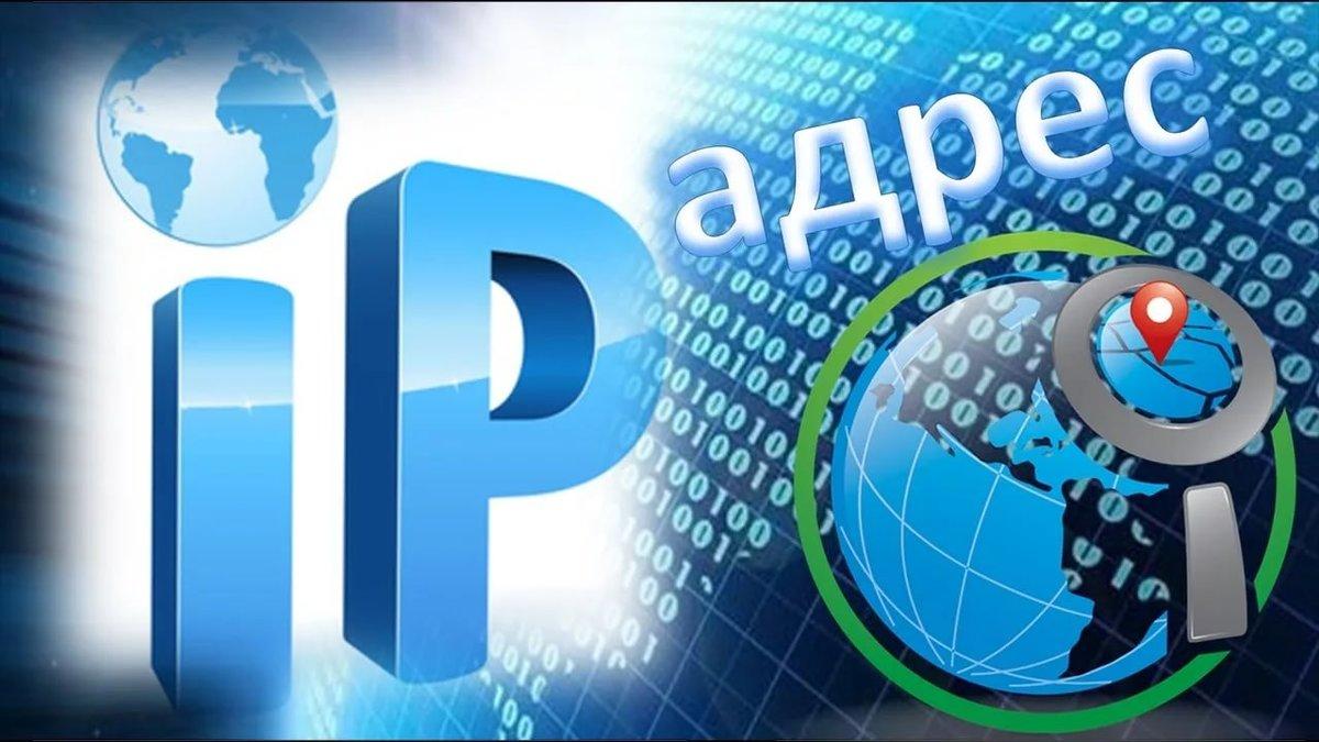 Подключение статического IP адреса от МТС