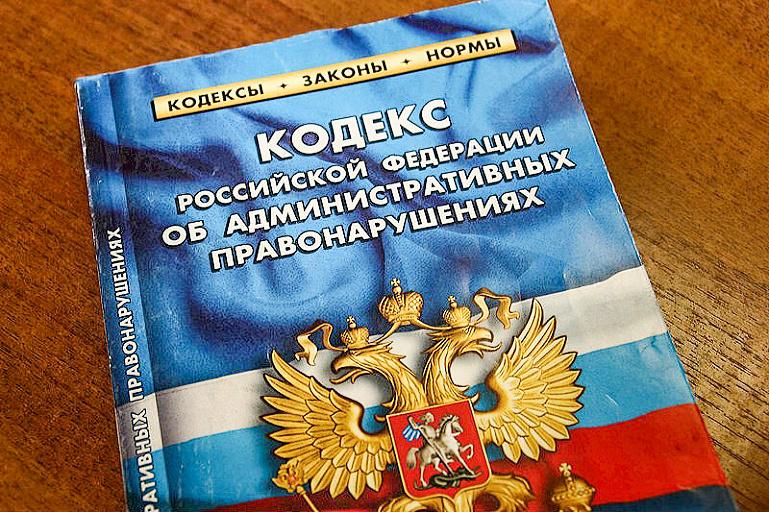 Главу сельского поселения в Смоленской области оштрафовали за «отписку»