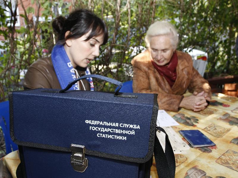 Как в Смоленске будет проходить перепись населения