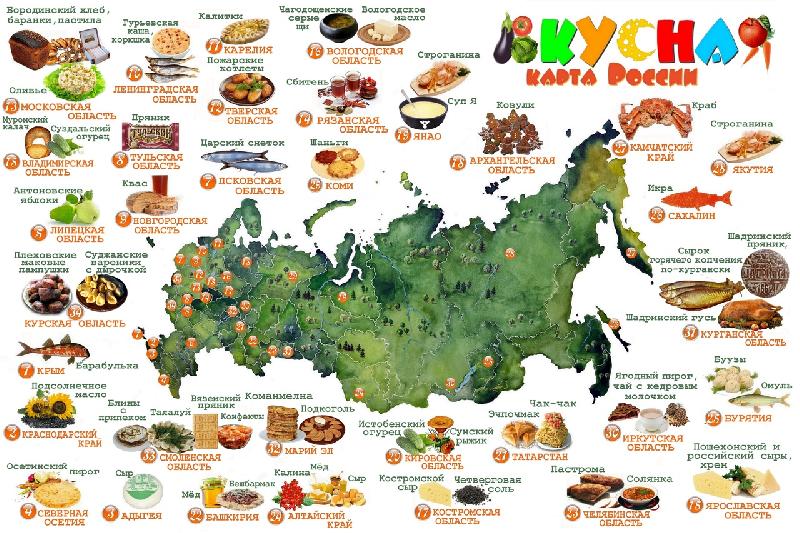 Смоленщину нанесли на «Вкусную карту России»