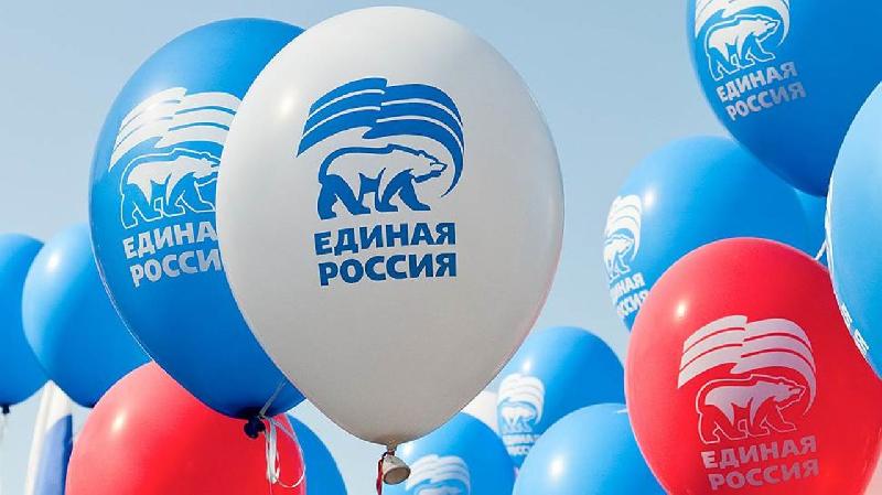 Почти половина россиян готова проголосовать за «Единую Россию»
