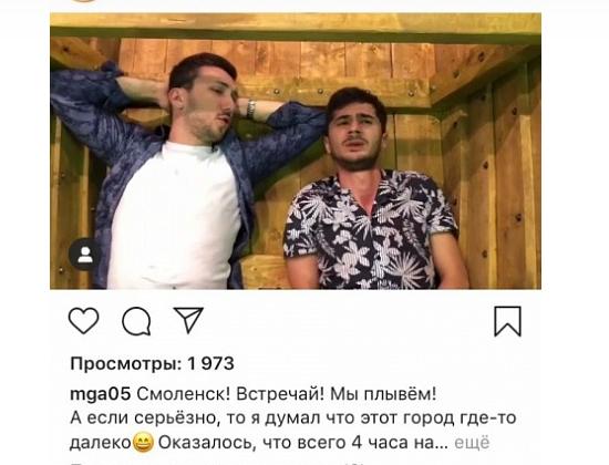 Резиденты Comedy Club зазывают туристов в Смоленск