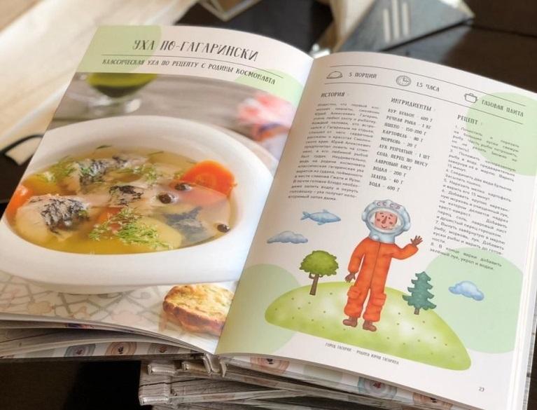 Смоленскую кулинарию презентовали на гастрономическом фестивале «Тундра-2019»