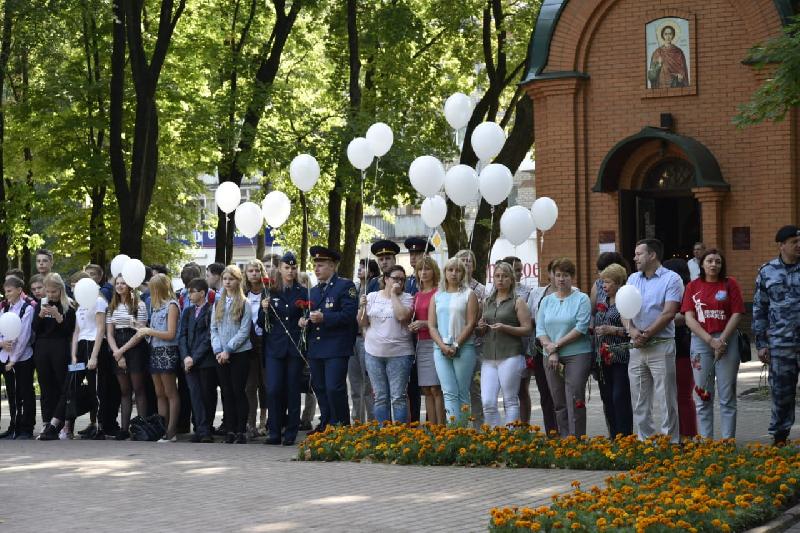 В Смоленске почтили память жертв терроризма