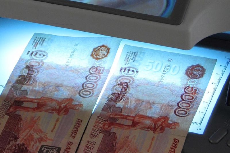 В Смоленске нашли четыре фальшивки