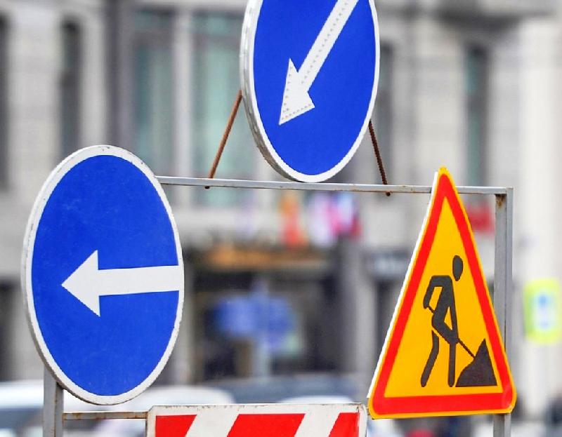В Смоленске на 5 дней ограничат проезд по перекрестку