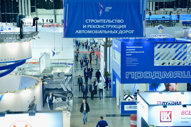 Делегация Смоленской области приняла участие в международной специализированной выставке «Дорога 2019»