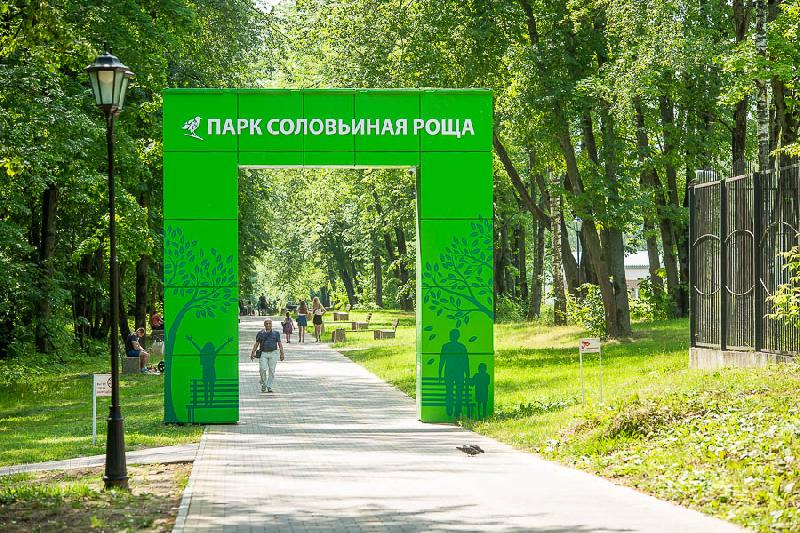 Парк «Соловьиная роща» в Смоленске расширят