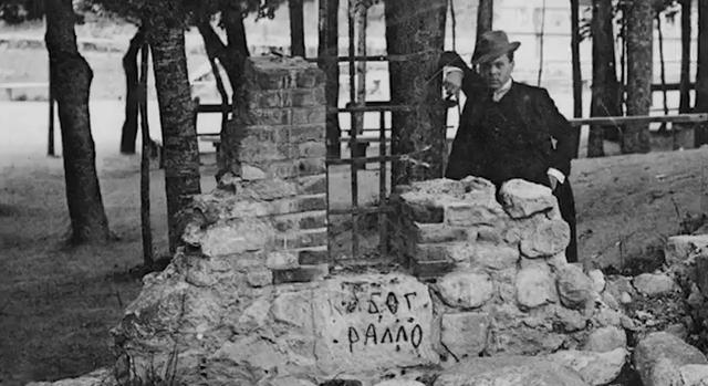 В Смоленске нашли таинственное послание из прошлых веков