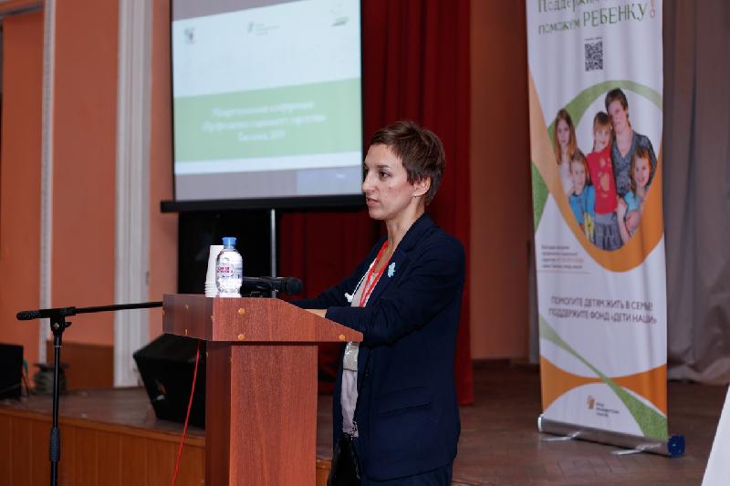 В Смоленске прошла межрегиональная конференция по профилактике социального сиротства