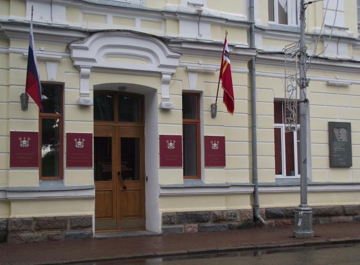 В мэрии Смоленска – кадровые назначения