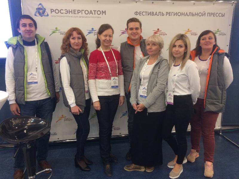 Смоляне получили пять наград на юбилейном фестивале региональной прессы