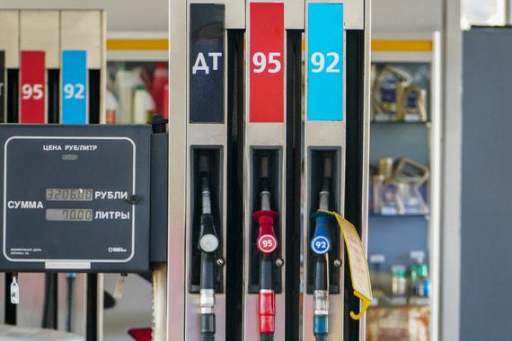 Как изменились цены на бензин в Смоленской области