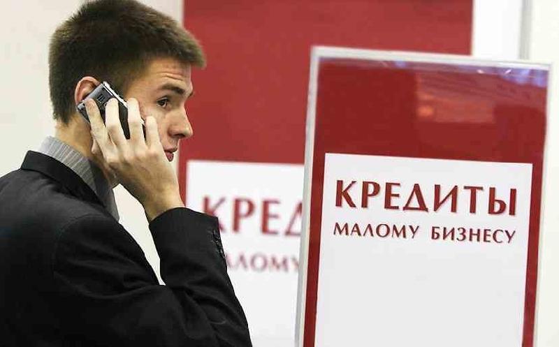 Кредитование субъектов МСП в Смоленской области увеличилось на 13%