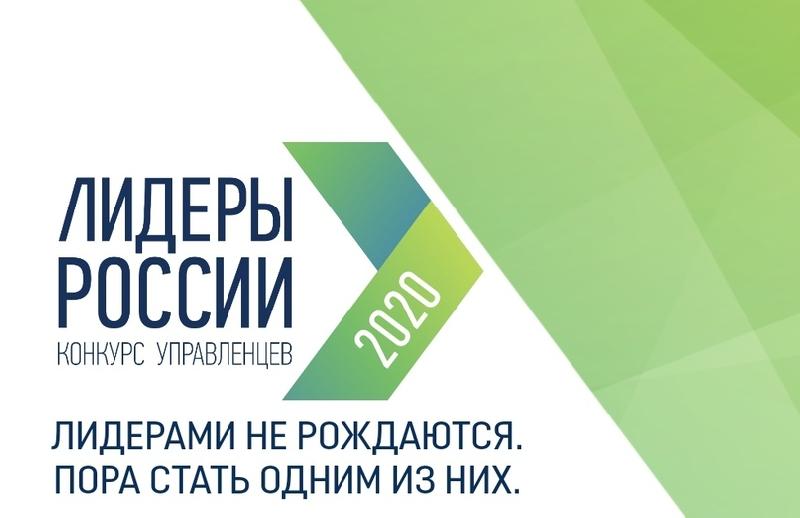 Алексей Островский призвал смоленских управленцев принять участие в «Лидерах России»