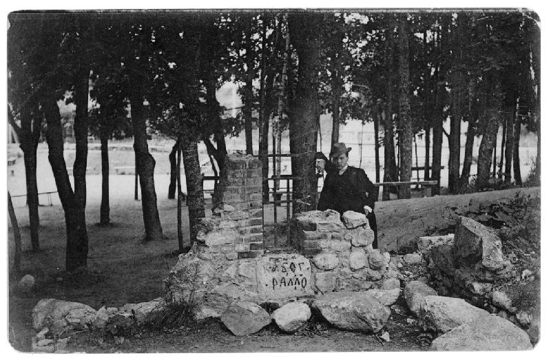 В Смоленске нашли загадочный камень с «КАБОГРАЛЛО»