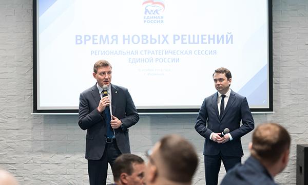 Андрей Турчак: «Единая Россия» представит новую модель общественных приемных партии»