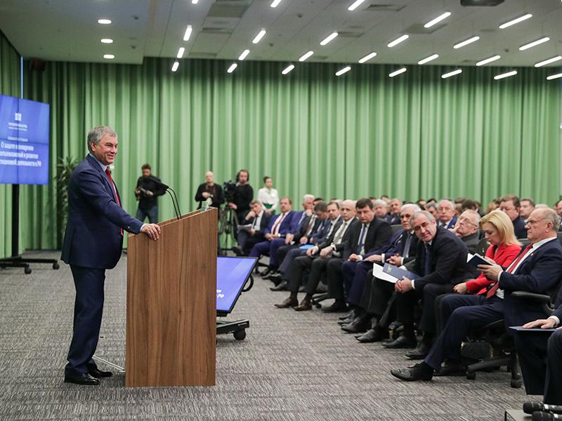 Игорь Ляхов принял участие в парламентских слушаниях по законопроектам о защите инвестиций