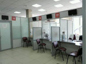 В Смоленской области на день закроются все МФЦ