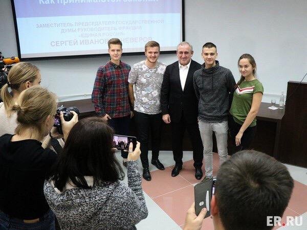 Сергей Неверов встретился со смоленской молодежью